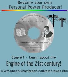 tesla turbine plans - EzineMark - Free Content Article Directory